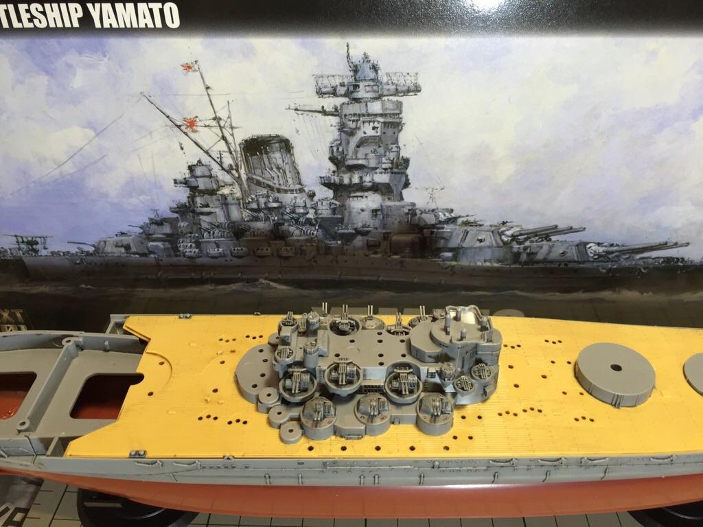 本日の進捗 フジミ 艦 Next 1 700 戦艦大和 その2 ほえほえの