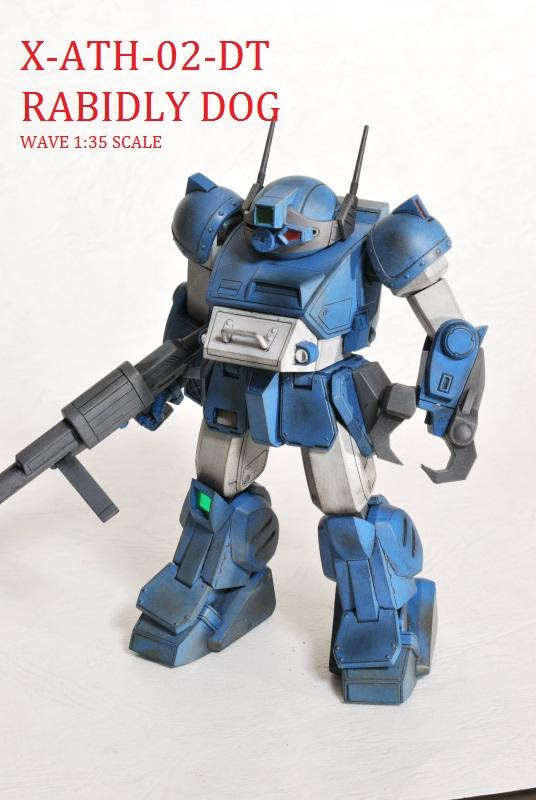 wave1/35 ラビドリードッグ画像1