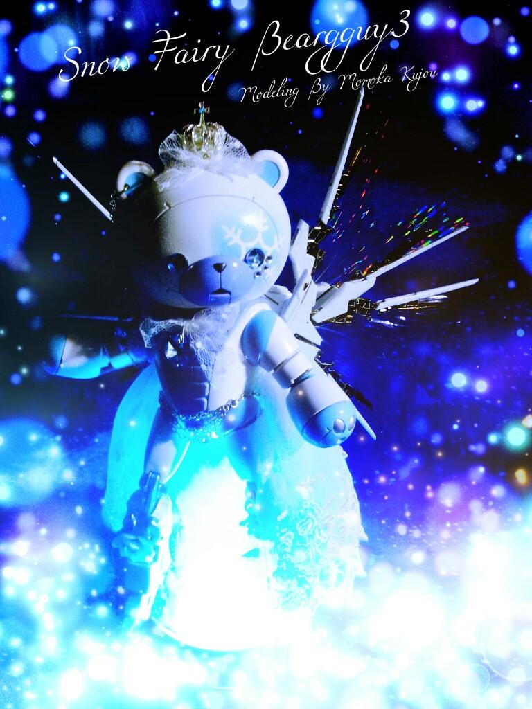 Snow Fairy BeargguyⅢサムネイル2