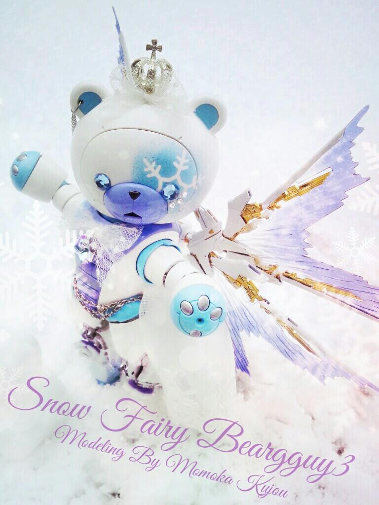 Snow Fairy BeargguyⅢサムネイル1