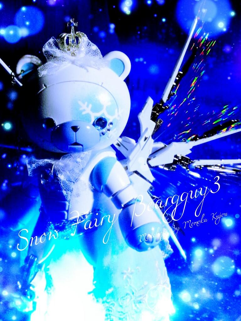 Snow Fairy BeargguyⅢサムネイル3